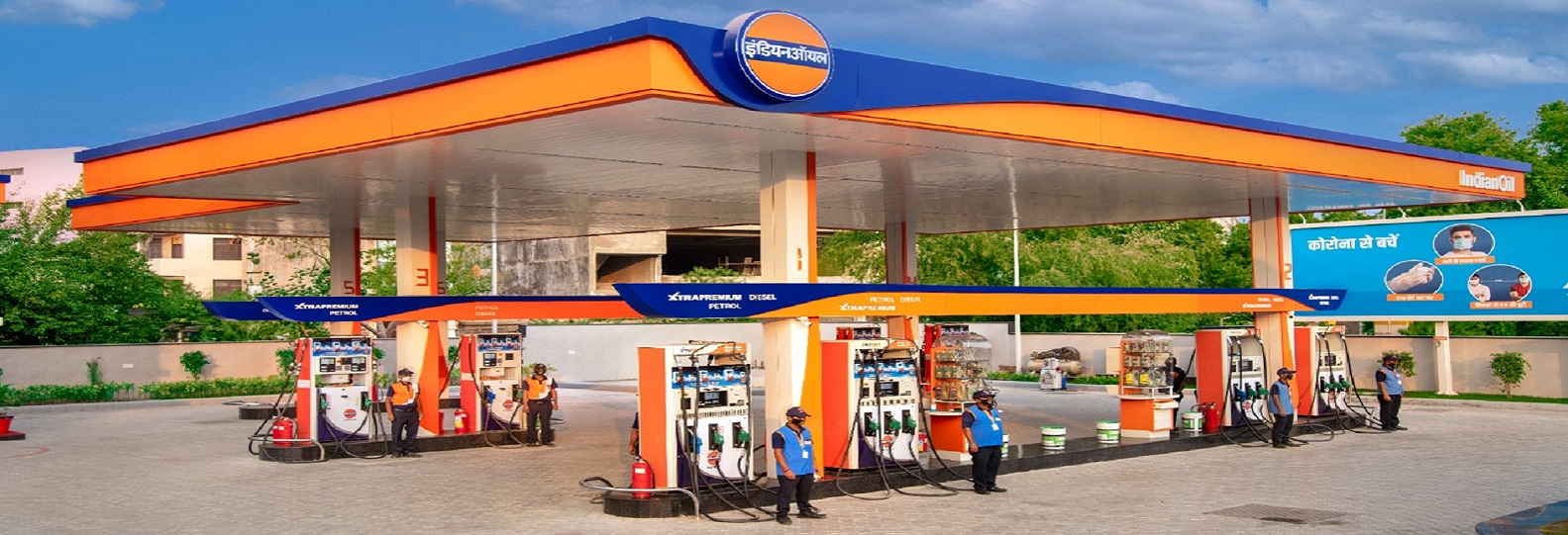 Retail Outlet (Petrol Pump) [Licence in Form-XIV of PR-2002]